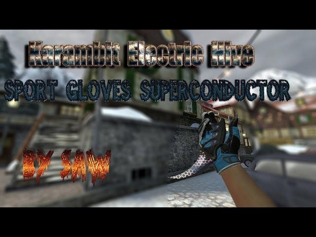 Karambit Electric Hive Gloves
