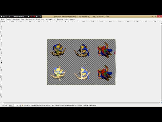 Пишем свою RPG игру на Python. Часть 2: Создаем класс Player отрисовываем персонажа на экран.