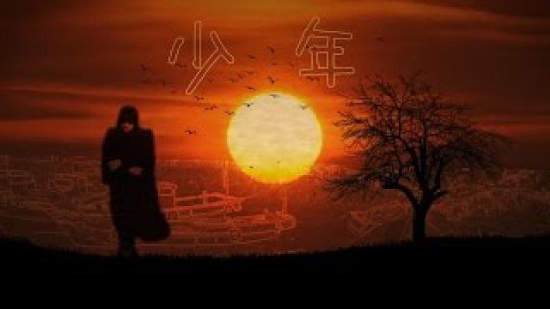 Maki Asakawa 浅川マキ 「 少年(歌詞付) 」