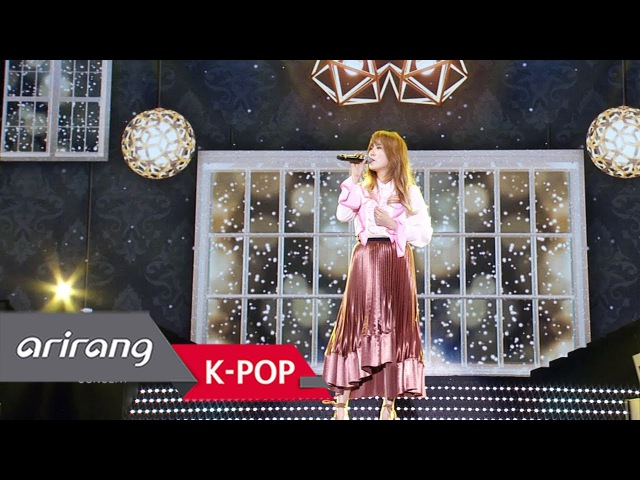 [Asia Dream Concert] LEE SOO YOUNG(이수영) _ Whistle to Me(휠릴리)