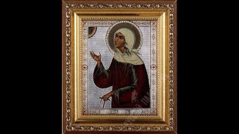 Молитва ко святой блаженной мати Ксении Петербургской .