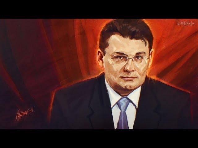 Запись прямого эфира: Интервью с Евгением Фёдоровым 16.03.18