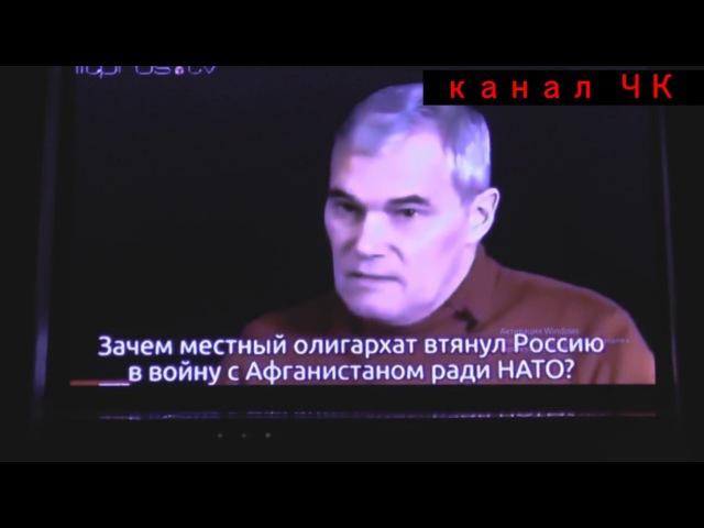 Путин агент США и враг народа России