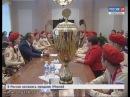 Михаил Игнатьев встретился с победителями военно-спортивной игры «Зарница Пово