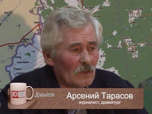 Диалоги на ЮТВ О сохранении Чувашского языка (часть 2)