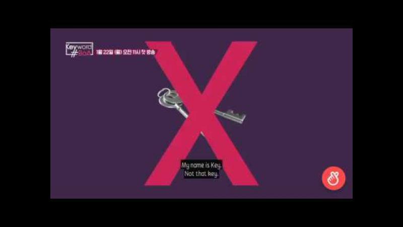 [Eng Sub] 키워드보아KeywordBoA '너희가 보아를 아느냐?' 보아의 첫 번째 리얼리티! BoA Teaser featured SHIN