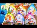 Новогодний Киндер Сюрприз шоколадные яйца лучший подарок
