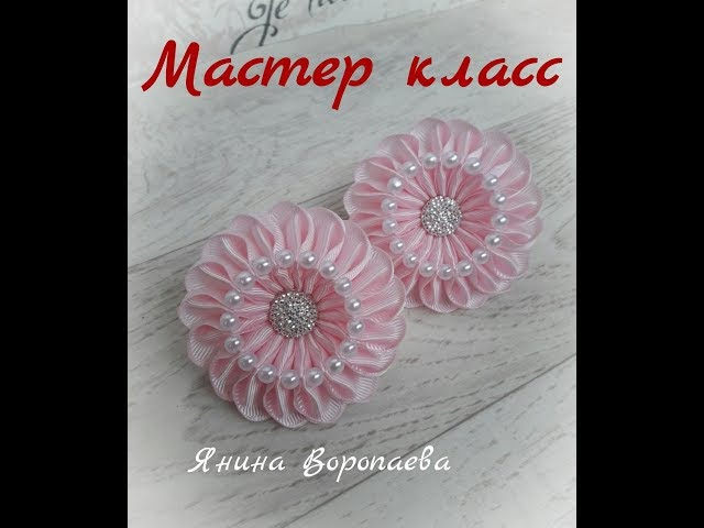 Резинки зефирки канзаши, МК / DIY Scrunchy with Kanzashi flowers