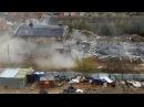 Снос зданий ЖК Государев Дом Лопатино Суханово 23 октября 2017 г