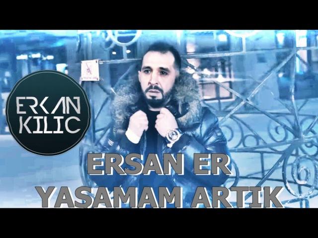Ersan ER - Yaşamam Artık ( Dj Erkan KILIÇ Remix ) 2017