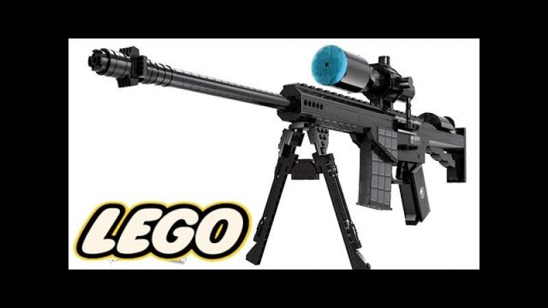 НАСТОЯЩЕЕ ОРУЖИЕ ИЗ LEGO ЛЕГО оружие с Алиэкспресс ведь Китай рулит бугага