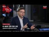 Евгений Мураев Наши правые  все те же титушки, действующие в интересах власти