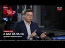 Евгений Мураев: Наши правые — все те же титушки, действующие в интересах власти