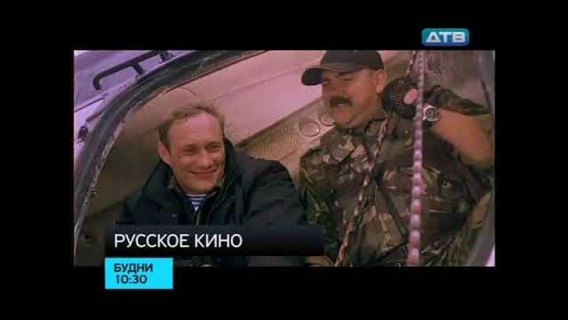 Реклама и анонсы (ДТВ, октябрь 2010) Здрайверы, Duracell, Туалетный Утёнок, J7