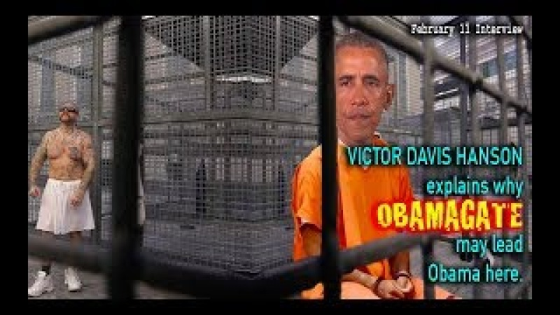 VICTOR DAVIS HANSON OBAMA IS IN SERIOUS LEGAL JEOPARDY