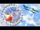 С Крещением Господним! Поздравительная открытка!