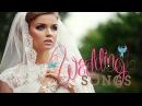 En Çok Dinlenilen TOP 25 Modern Yabancı Evlilik Şarkıları Best Wedding Songs