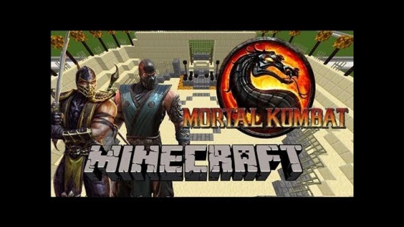 Minecraft: Mortal Kombat Fighting Arena BapCraft