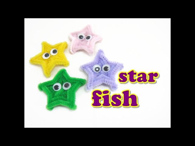 Звезда из синельной проволоки