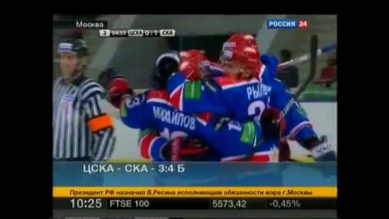 Россия 24 - Фрагмент эфира (Отставка Лужкова) (28.09.2010)