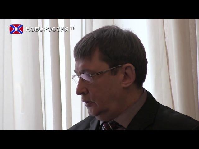Итоги работы судов общей юрисдикции ДНР за 2017 год