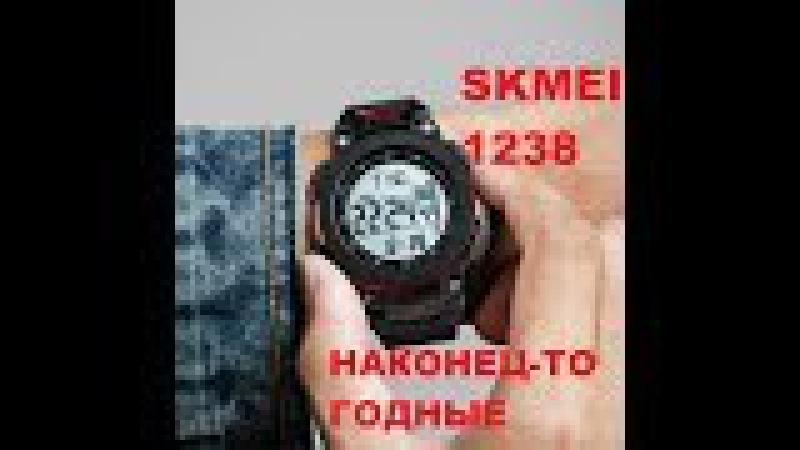 Skmei 12383D Шагомер! ОбзорНастройкаТесты