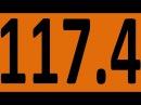 КОНТРОЛЬНАЯ 76 АНГЛИЙСКИЙ ЯЗЫК ДО АВТОМАТИЗМА УРОК 117 4 Уроки английского языка