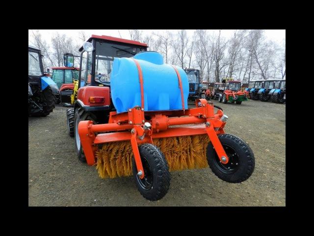 Щеточное оборудование с поливом ЩО 822 МКУ -0,6 (на трактора 0,6 класса)