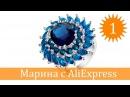 Моя красивая бижутерия с алиэкспресс из китая Aliexpress №1