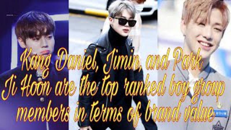 Park Ji Hoon, Kang Daniel, Jimin are the top ranked boy group members in terms of brand value