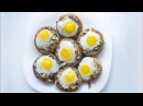 Рецепт закуски из шампиньонов с перепелиными яйцами.как приготовить грибы в ду...