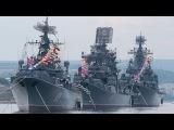 300-летию Российского флота (Марк Мерман)
