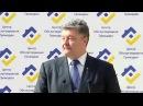 Пьяный Порошенко представил новую главу Одесской таможни