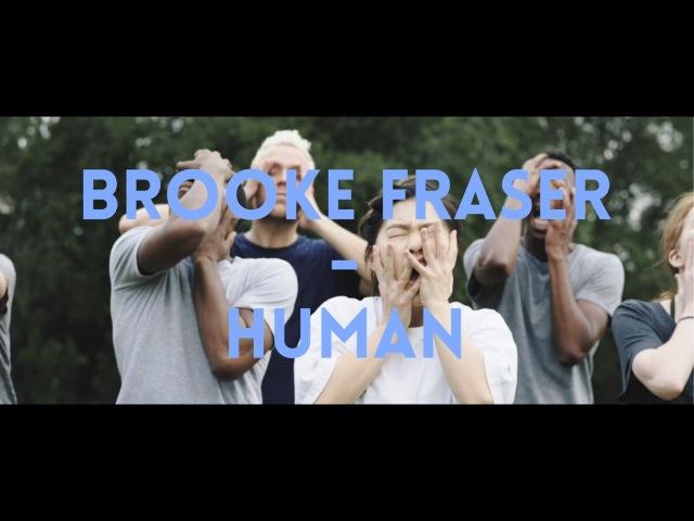 BROOKE FRASER - HUMAN | A'Drey Vinogradov Choreography