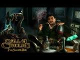 18+ Шон играет в Call of Cthulhu Dark Corners of the Earth (PC, 2005)