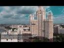 Аэросъемка. Сталинская Высотка на Котельнической набережной