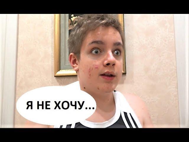 Мама покупает БИЛЕТ до САТКИ для Васи Лева и Вася сериал !