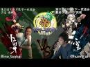 Mikado League season 3 2rio (IN) vs Fumo (EL)