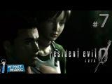 Resident Evil Zero - Он Жив! Водолазы! #7