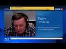 Новости на «Россия 24» • Десять метров от подъезда Госдума обсудит новый антитабачный закон