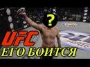 Этого бойца боится UFC и BELLATOR Это не Хабиб Нурмагомедов и Конор Макгрегор