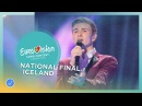 Ari Ólafsson Our Choice Iceland Official Video Eurovision 2018