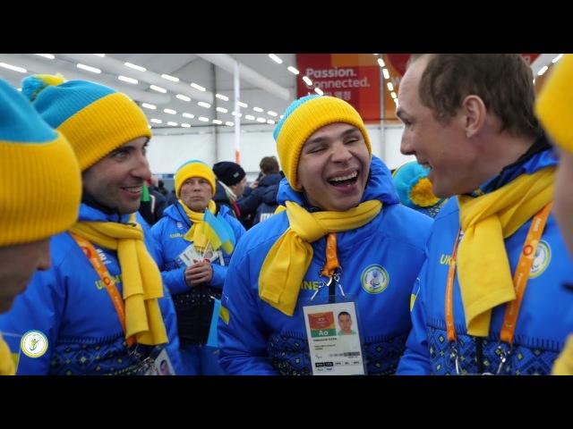 Урочиста церемонія відкриття Паралімпіади-2018 очима паралімпійців України - це драйвово! Спорт Україна Sport Ukraine SV_Sport