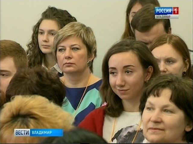 Во Владимире открылась Областная школа добровольца