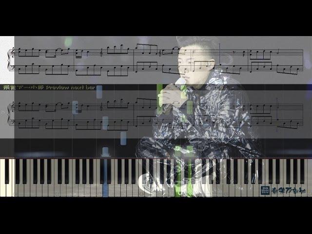 好久不見 | 不如不見, 陳奕迅 Eason Chan (鋼琴教學) Synthesia 琴譜 Sheet Music