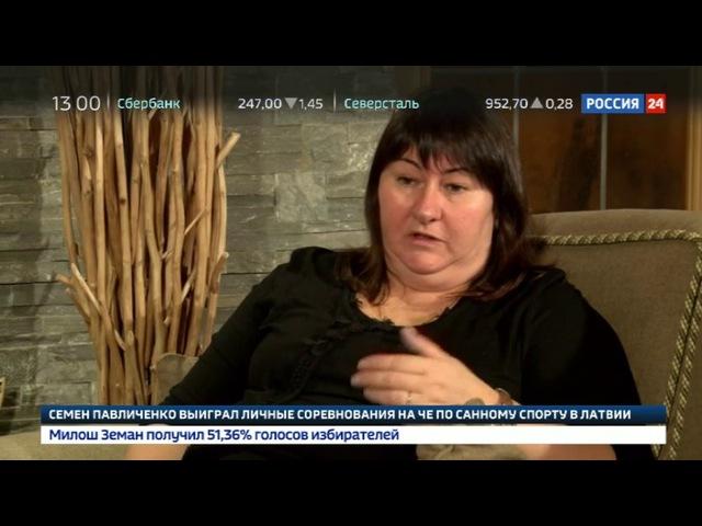Новости на «Россия 24» • Фигуристы Букин и Столбова подадут иски в CAS