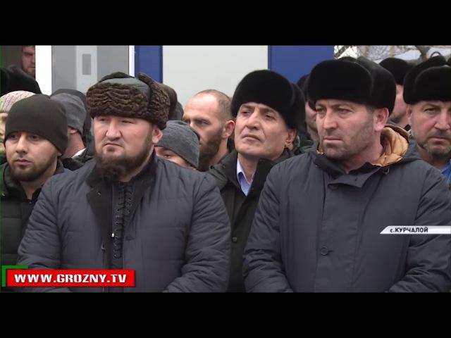 Рамзан Кадыров и Юрий Зайцев запустили подстанцию Курчалой 110