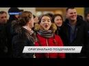 Как проходила подготовка к флеш-мобу на вокзале Запорожье-1