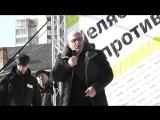 Митинг СтопГок 18.02.18 Новокрещенов А. Офицеры России..