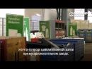 Страна без мусорных свалок как в Швейцарии из отходов получают золото и энерги